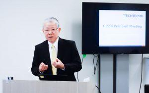 Technopro Boyd & Moore Executive Search President Conference Nishitani